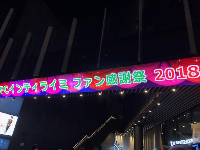 20181109_1005718.jpg