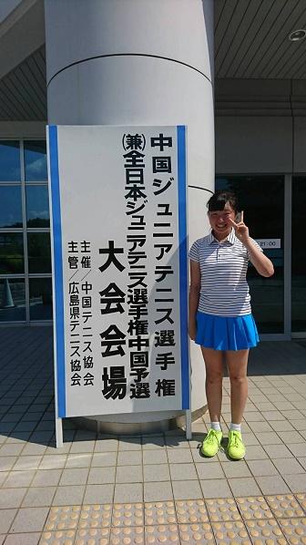 テニス 協会 中国