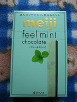 meiji_feelmint