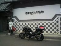 バイク旅(石ノ森章太郎ふるさと記念館)1
