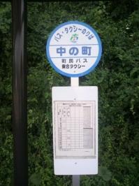 バイク旅(南三陸町)13