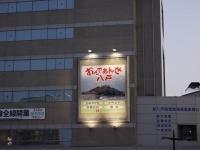 バイク旅(八戸市)