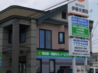 バイク旅(最北ソーラーサーキット展示場)
