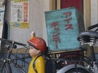 バイク旅(高山)
