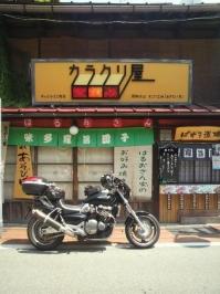 バイク旅(高山風景)