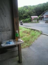 バイク旅(津和野へ)