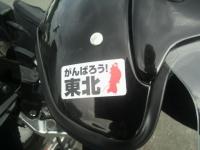 バイク旅(その他いろいろ)
