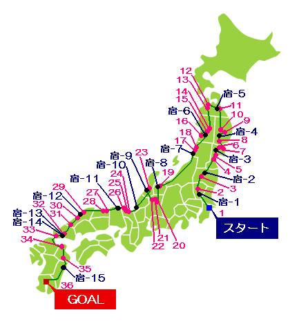 バイク旅全行程地図