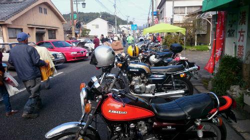 バイク整列