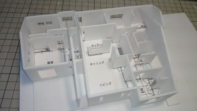 模型づくり2
