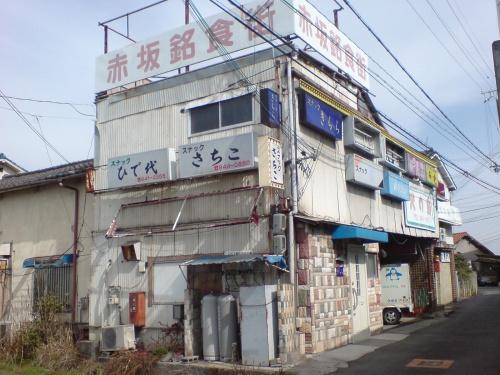 赤坂名店街