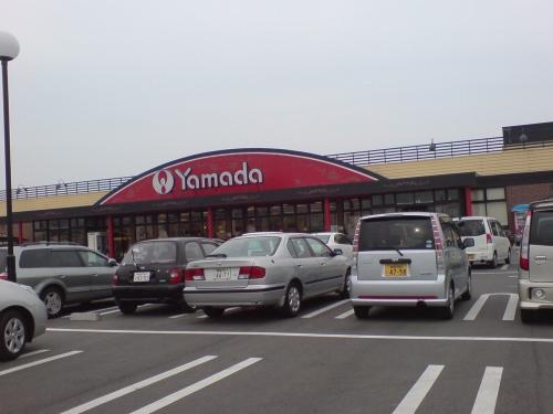 yamadaでぃ〜す