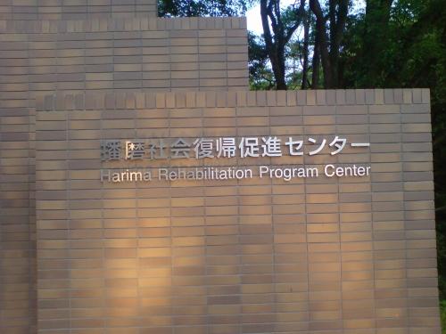 入り口にある施設名称の表示