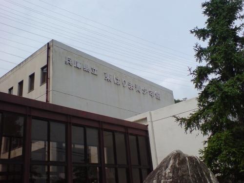 東播磨成年館
