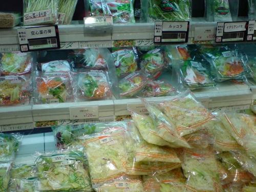カット野菜・サラダ素材