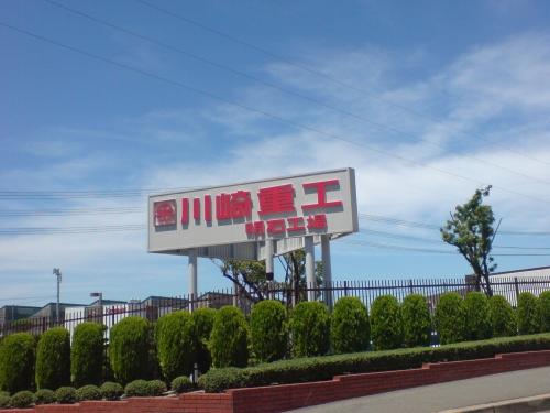 ここが明石工場