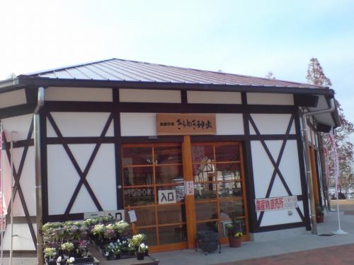 農作物直売所