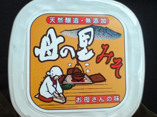 「母の里味噌」黒豆みそ