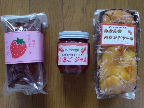 これもオリジナル商品、左はヤマダストアの商品。