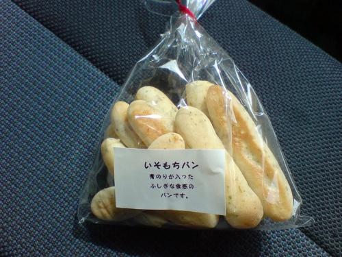 いそもちパン