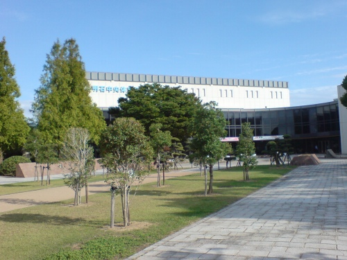 明石中央体育会館全景