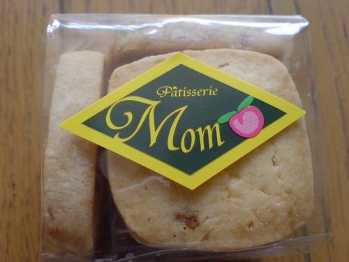 パイナップルのクッキー