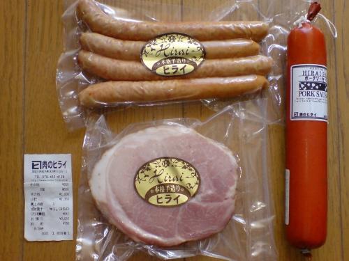 加工肉商品