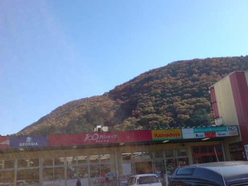 山も色づく