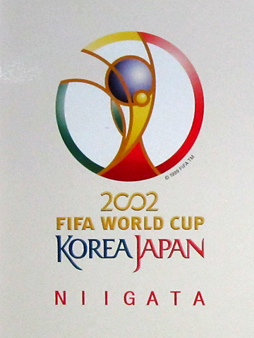 2002fifa_world_cup