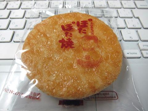亀田製菓ぽたぽた