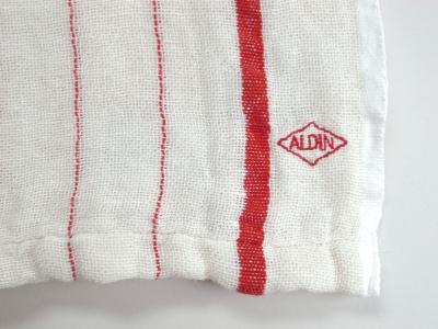 towel_07.JPG