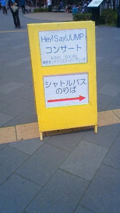 200905031220000.jpg
