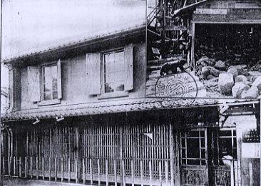 五十八銀行釜山営業所