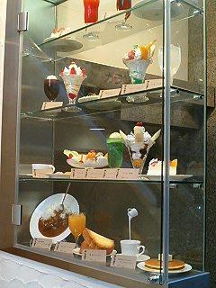 赤坂喫茶室