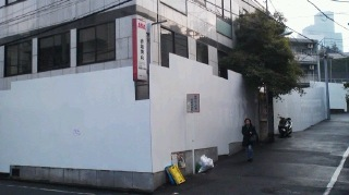 赤坂6-19