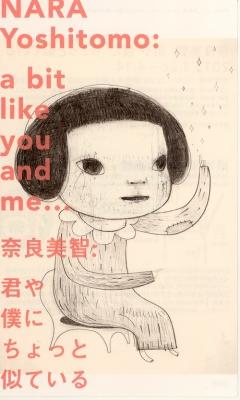 奈良美智03