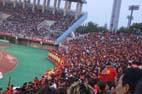 スタジアム2