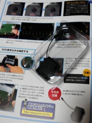 NCM_0245-picsay.jpg