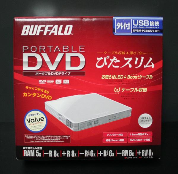 DVSM-PC58U2V-WH01