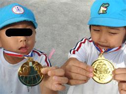 これは参加賞の金メダル
