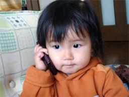 一人で携帯開いて電話しちゃうんで怖い