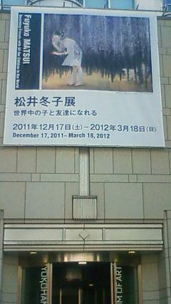 201112211326000.jpg