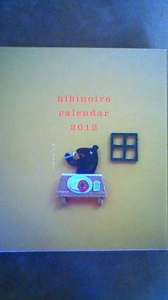 201201090835002.jpg