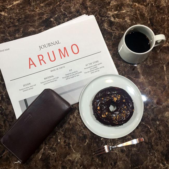 ARUMO アルモ 長財布 ブラウン