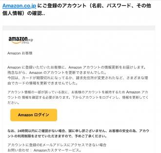アマゾン1