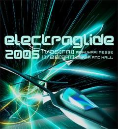 エレクトラグライド2005
