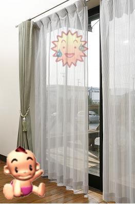 Masa 遮熱UVカット 省エネカーテン