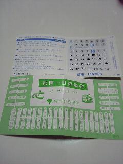 20051005_43134.jpg