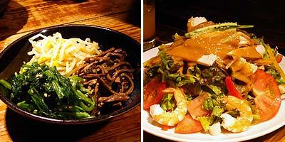 ナムルの三種盛り 東洋ショーサラダ てんこもり〜〜(滝汗)