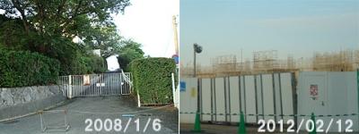 旧TNCテレビ西日本跡地マンション建設現場 比較